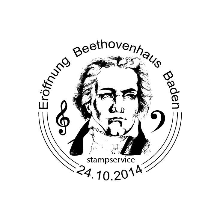 1.privaten Briefmarken Österreich Unbena13