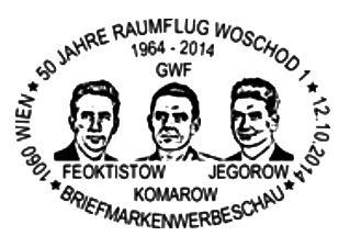 """Sonderpostamt """"50 Jahre WOSCHOD-1"""" 12.10.14 Woscho10"""