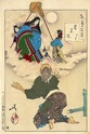 Le conte du coupeur de bambou (Anonyme) Conte-24
