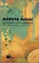 Maruya Saiichi Maruya11