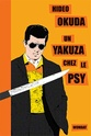 Okuda Hideo Okuda-12