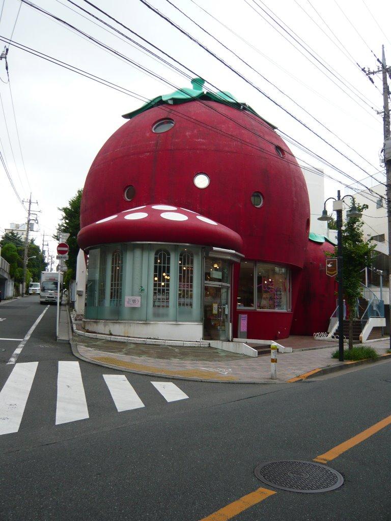 Maison fraise tomate ? Tokyo - Japon 13980310