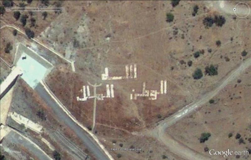Le MAROC existe sur Google Earth (VENEZ ET PARTICIPEZ) Ecrit10