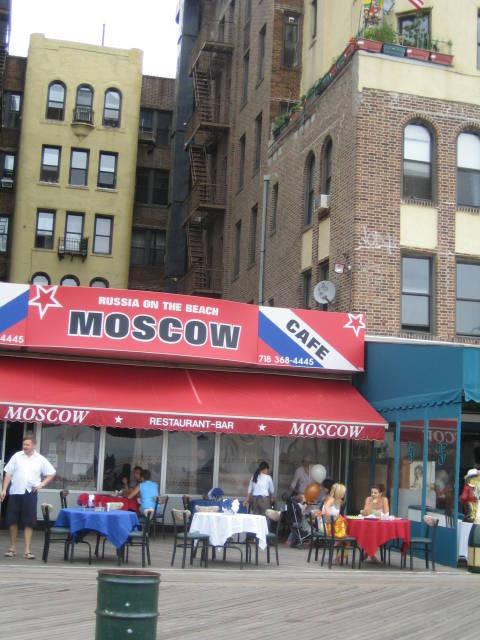 New York City, USA, World - Page 9 Img02610