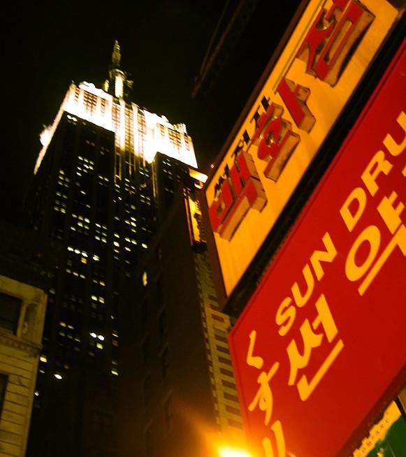 New York City, USA, World - Page 9 Ktempi10