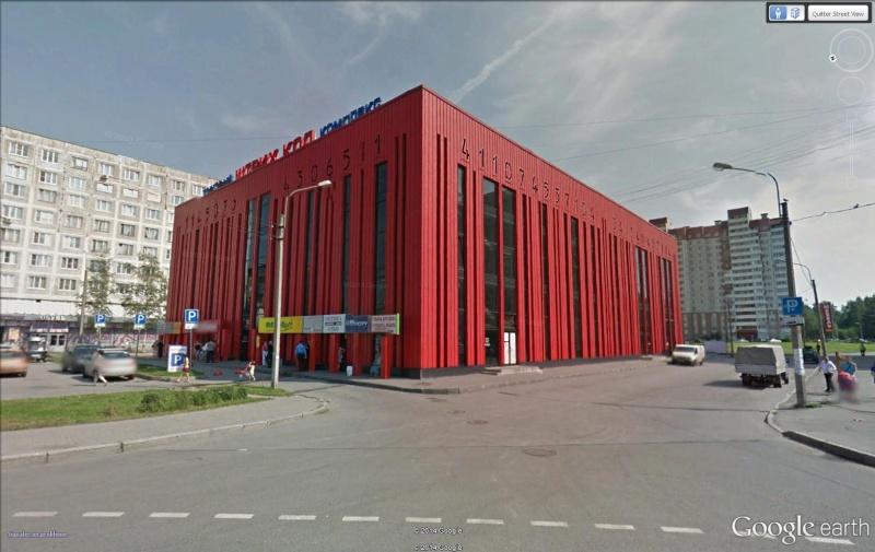 Centre d'affaire St Petresbourg Russie St_p11