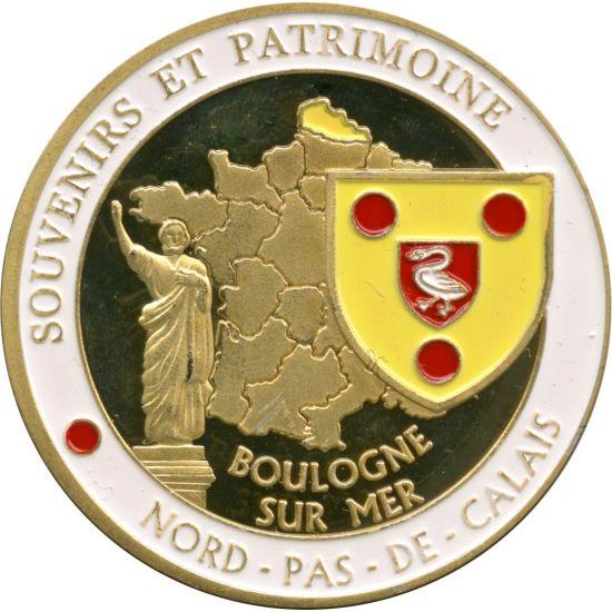 Boulogne-sur-Mer (62200)  [Nausicaa] 62v10