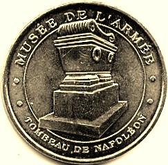 Paris (75007) T14