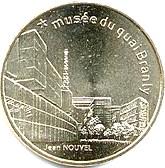 Paris (75007) Z19
