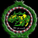 مدرسة القومية العربية الابتدائية الخاصة