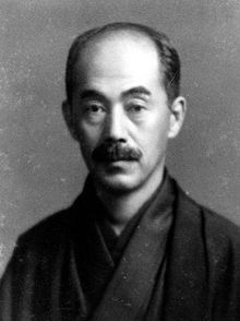 Yanagita Kunio Kunio_11