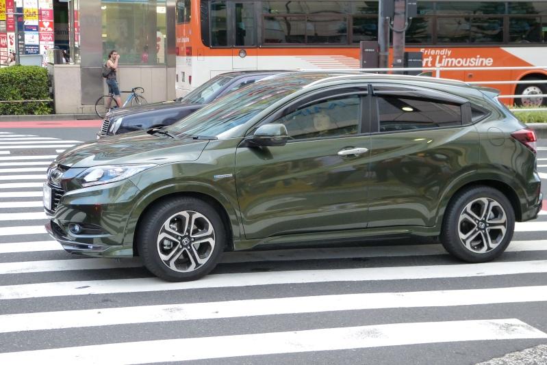 2014 - [Honda] Vezel / HR-V - Page 3 P1170910