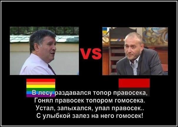 Удастся ли Порошенко провести в стране реформы на идеях Януковича и выдать их как свои… 10574410