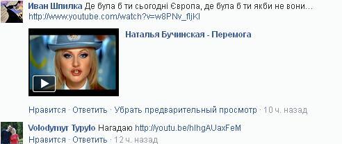 Выборы пятого президента Украины 2014 года после победы Майдана. - Страница 2 Anons10