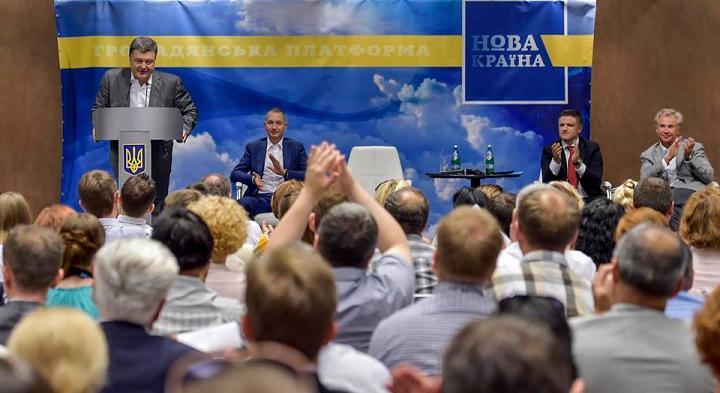 Удастся ли Порошенко провести в стране реформы на идеях Януковича и выдать их как свои… Apu210