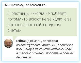 Выборы пятого президента Украины 2014 года после победы Майдана. - Страница 2 Armiyd10