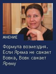 Начало новой истории украинского  государства – Боже Украину храни! Berkut10