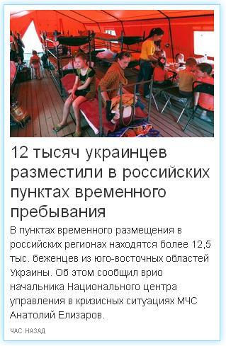 Выборы пятого президента Украины 2014 года после победы Майдана. - Страница 2 Bezenc10