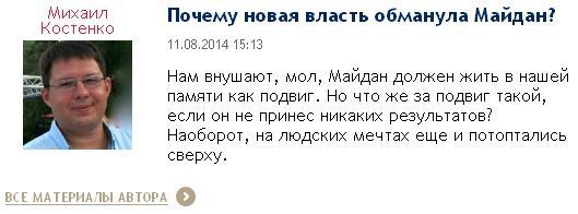 Удастся ли Порошенко провести в стране реформы на идеях Януковича и выдать их как свои… Blohar10