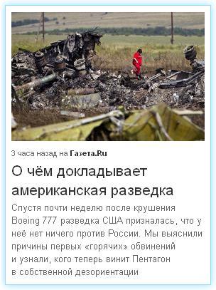 Удастся ли Порошенко провести в стране реформы на идеях Януковича и выдать их как свои… Crusa10