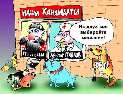 Удастся ли Порошенко провести в стране реформы на идеях Януковича и выдать их как свои… Ddnndn10