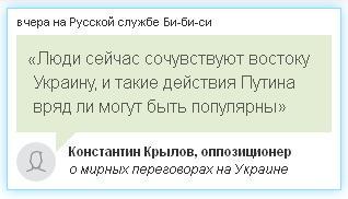 Выборы пятого президента Украины 2014 года после победы Майдана. - Страница 2 Ddudnd11