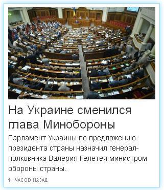 Выборы пятого президента Украины 2014 года после победы Майдана. - Страница 2 Ddudnd12