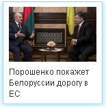 Начало новой истории украинского  государства – Боже Украину храни! Es10