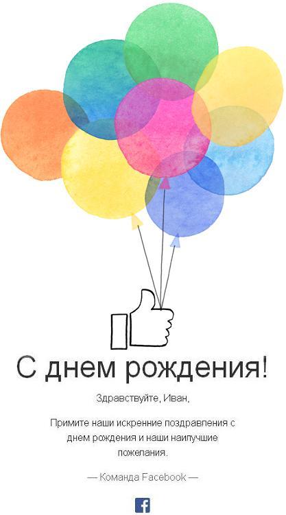 Читателям темы - Выборы в Украине 2012 в свете выборов 2006 года. Facebo11