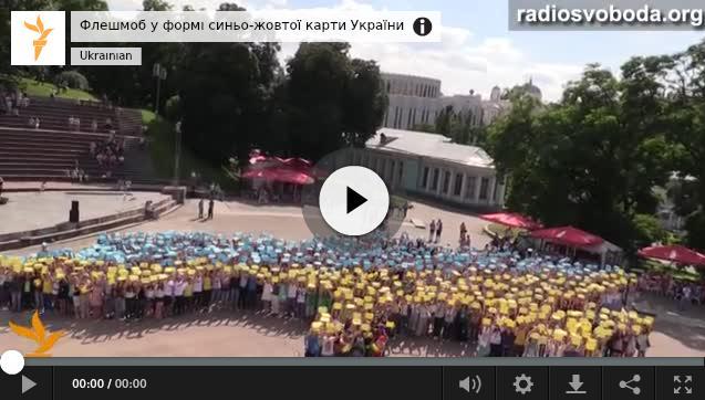 Выборы пятого президента Украины 2014 года после победы Майдана. - Страница 2 Flesmo10