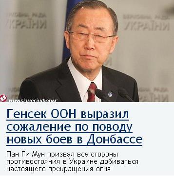 Выборы пятого президента Украины 2014 года после победы Майдана. - Страница 2 Hensek10