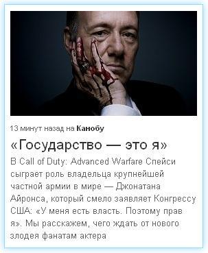 Удастся ли Порошенко провести в стране реформы на идеях Януковича и выдать их как свои… Hosuda10