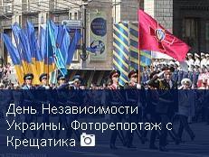 Удастся ли Порошенко провести в стране реформы на идеях Януковича и выдать их как свои… Hresat10