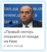 Удастся ли Порошенко провести в стране реформы на идеях Януковича и выдать их как свои… Ieaezz11