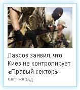 Удастся ли Порошенко провести в стране реформы на идеях Януковича и выдать их как свои… Ieaezz12
