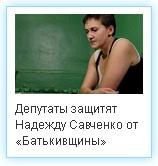 Удастся ли Порошенко провести в стране реформы на идеях Януковича и выдать их как свои… Ieaezz16