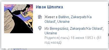 Начало новой истории украинского  государства – Боже Украину храни! Is210
