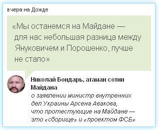 Удастся ли Порошенко провести в стране реформы на идеях Януковича и выдать их как свои… Jstanu10
