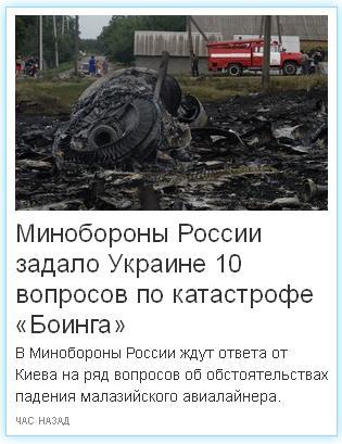 Удастся ли Порошенко провести в стране реформы на идеях Януковича и выдать их как свои… Katast10