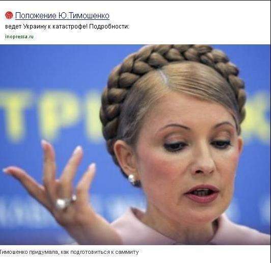 Выборы пятого президента Украины 2014 года после победы Майдана. - Страница 2 Ledij10