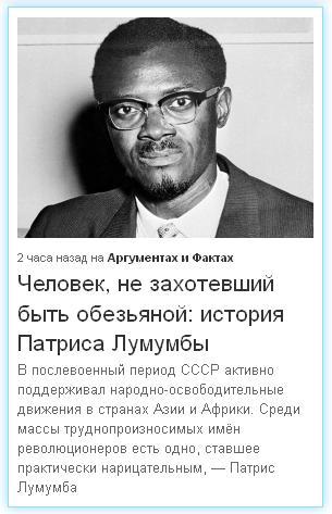 Выборы пятого президента Украины 2014 года после победы Майдана. - Страница 2 Lumumb10