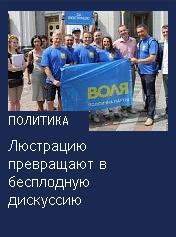 Удастся ли Порошенко провести в стране реформы на идеях Януковича и выдать их как свои… Lustra10