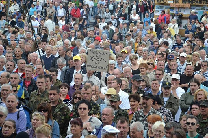 Выборы пятого президента Украины 2014 года после победы Майдана. - Страница 2 Maydan13