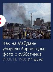 Удастся ли Порошенко провести в стране реформы на идеях Януковича и выдать их как свои… Maydan16