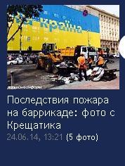 Удастся ли Порошенко провести в стране реформы на идеях Януковича и выдать их как свои… Maydan17