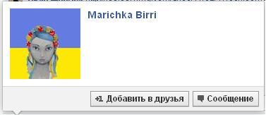 Выборы пятого президента Украины 2014 года после победы Майдана. - Страница 2 Mbirri10