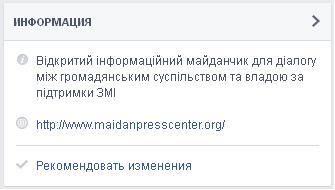Выборы пятого президента Украины 2014 года после победы Майдана. - Страница 2 Mif210