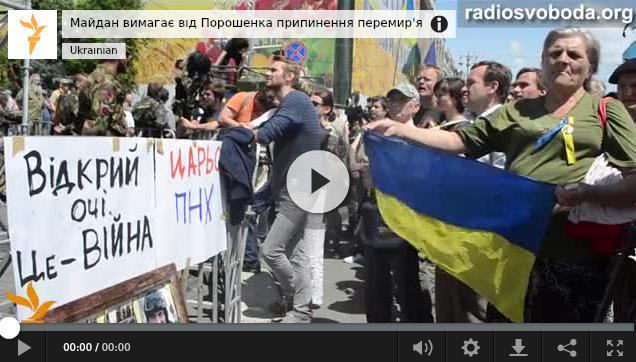Выборы пятого президента Украины 2014 года после победы Майдана. - Страница 2 Mif610
