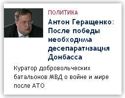 Выборы пятого президента Украины 2014 года после победы Майдана. - Страница 2 Nacict10