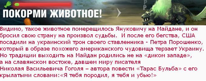 Удастся ли Порошенко провести в стране реформы на идеях Януковича и выдать их как свои… Nekorm10